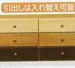 マルーン-120-3ローチェスト