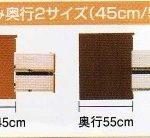 ワークスⅡ-75-3クローゼットチェスト(奥行55cm)