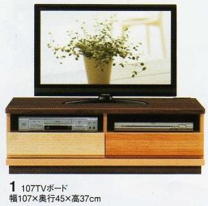 テイク-107TVボード