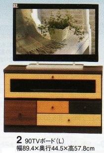 スカイツリー-90TVボード(L)