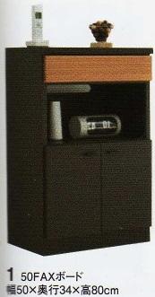 FE-50FAXボード