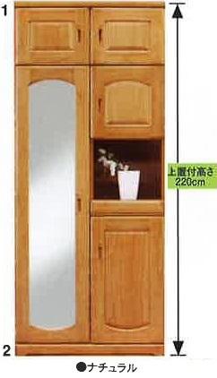 プロテクト-90Hシューズボックス