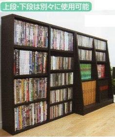 SOHO-60書棚 オープン書棚