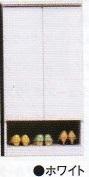 クローズ-60Lシューズボックス