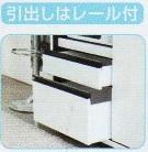 シュール-120キッチンボード