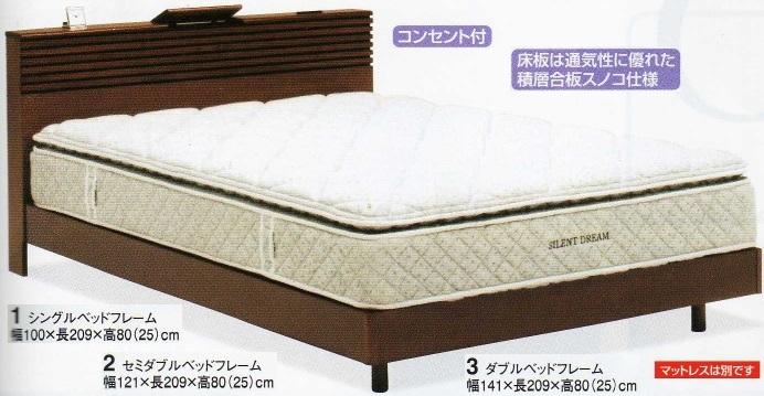ルーシー-ダブル モダンライト付ベッドフレーム
