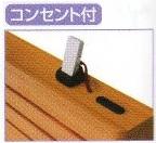 ホールズ-レッグタイプダブル 薄型キャビネット付ベッドフレーム