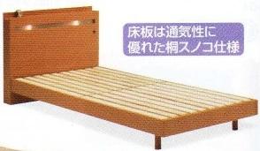 タウン-レッグタイプセミダブル 薄型キャビネット付ベッドフレーム