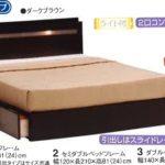 タウン-BOX引出しタイプシングル 薄型キャビネット付ベッドフレーム