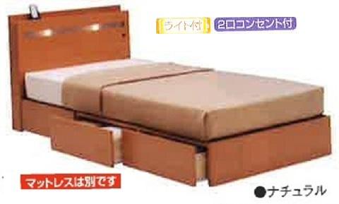 タウン-BOX引出しタイプセミダブル 薄型キャビネット付ベッドフレーム