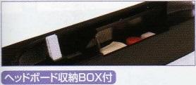 レジデンス-BOX引出しタイプセミダブル LEDライト付ベッドフレーム