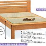 仁-シングル畳ベッド